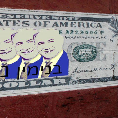 Macht op vrijdag: De Amerikaanse steun aan Israël is de doodsteek voor Palestina