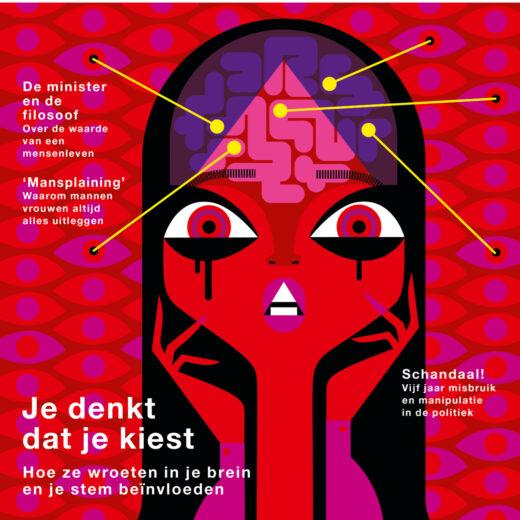 Word abonnee van Vrij Nederland