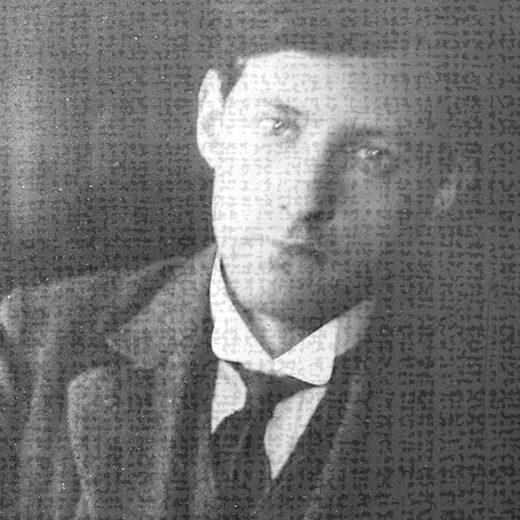 Literaire Kroniek: De vele vormen van Willem Pijper, van componist tot erotisch pluralist (denk: alles)