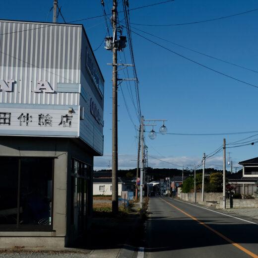 Spelen met vuur: waarom Japan de olympische fakkel door stralingsgebied Fukushima laat reizen